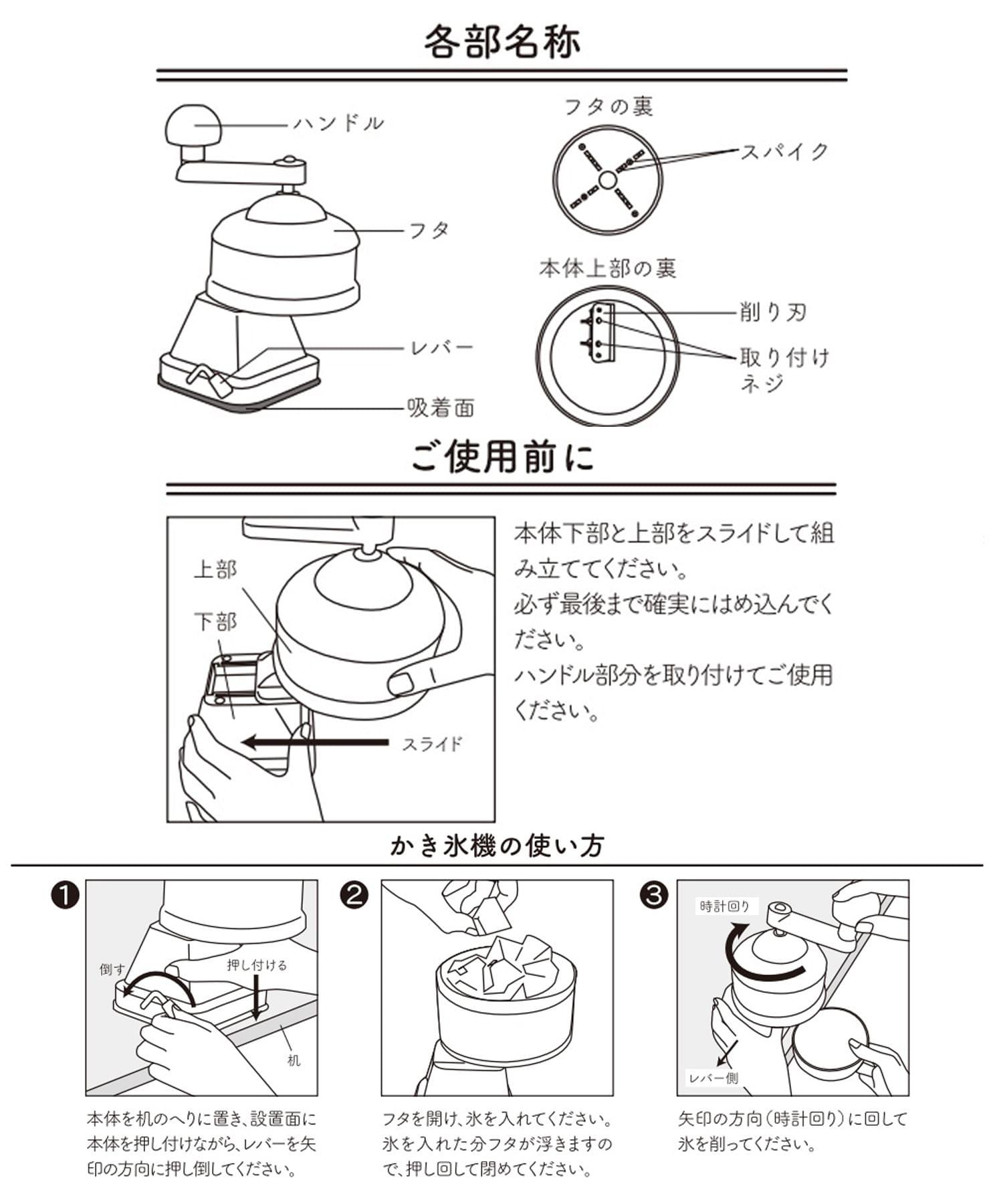 3COINS(スリーコインズ) 【季節を楽しむおうちカフェ】かき氷機