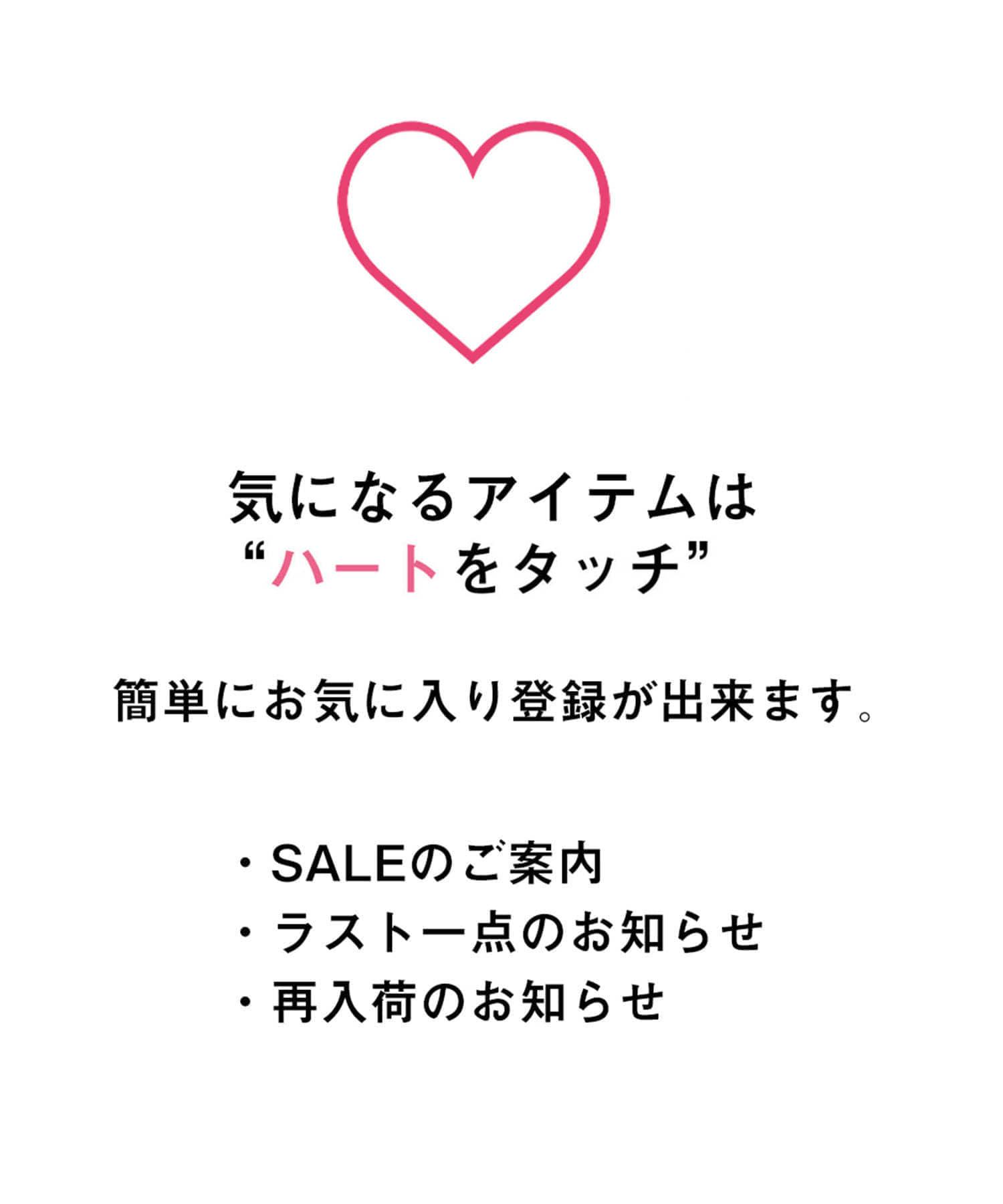 BONbazaar(ボンバザール) 【廣田硝子】昭和モダン珈琲 耐熱性カップ クリア