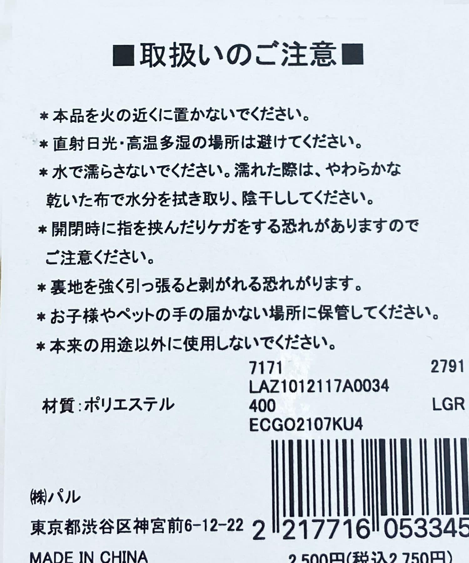 Lattice(ラティス) 【レトロ可愛い♡】ゴブランアクセサリーボックスL