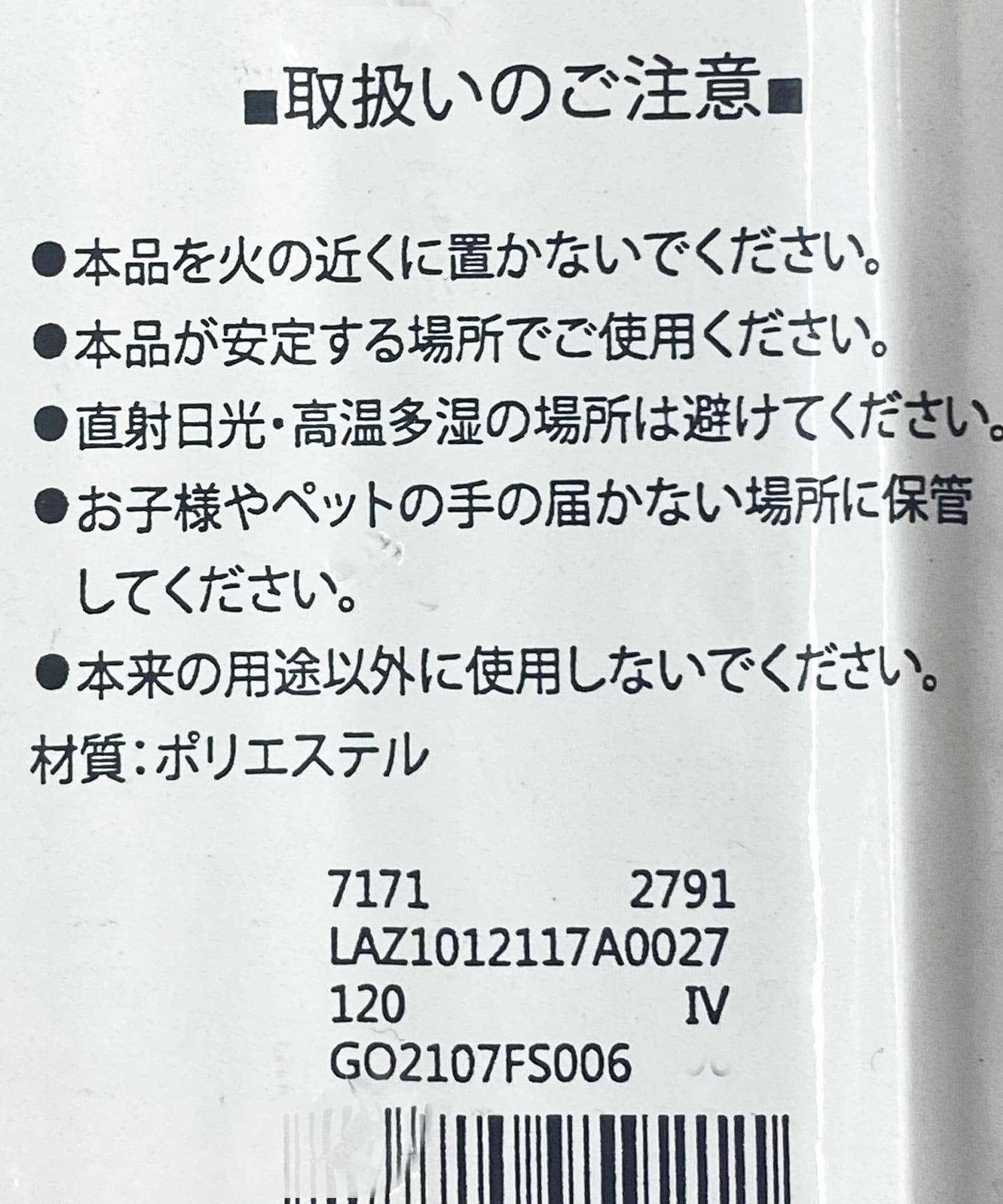 Lattice(ラティス) 【魅せる収納♡】スクエアアクセサリースタンド