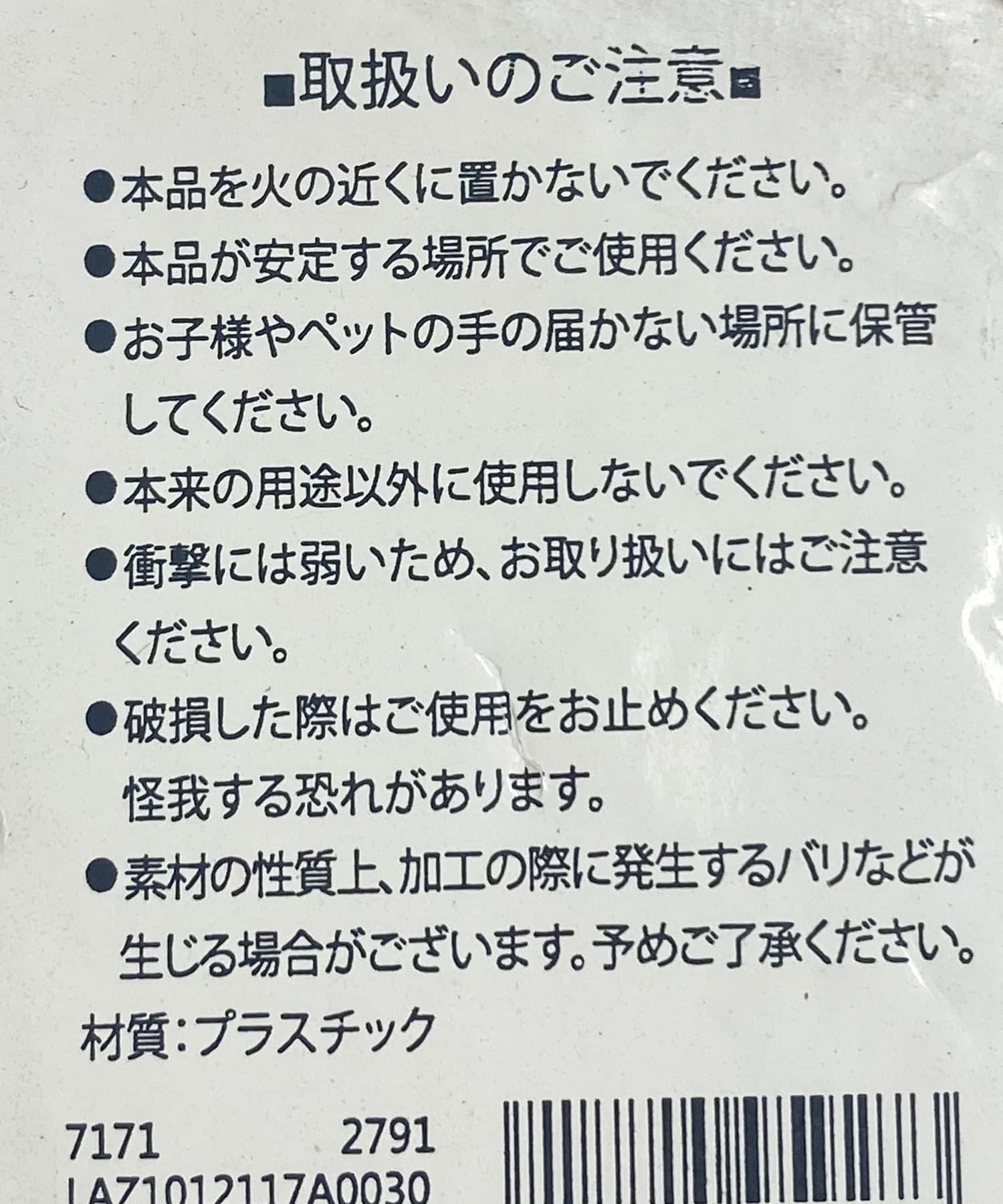 Lattice(ラティス) 【魅せる収納♡】クリアアクセサリースタンド