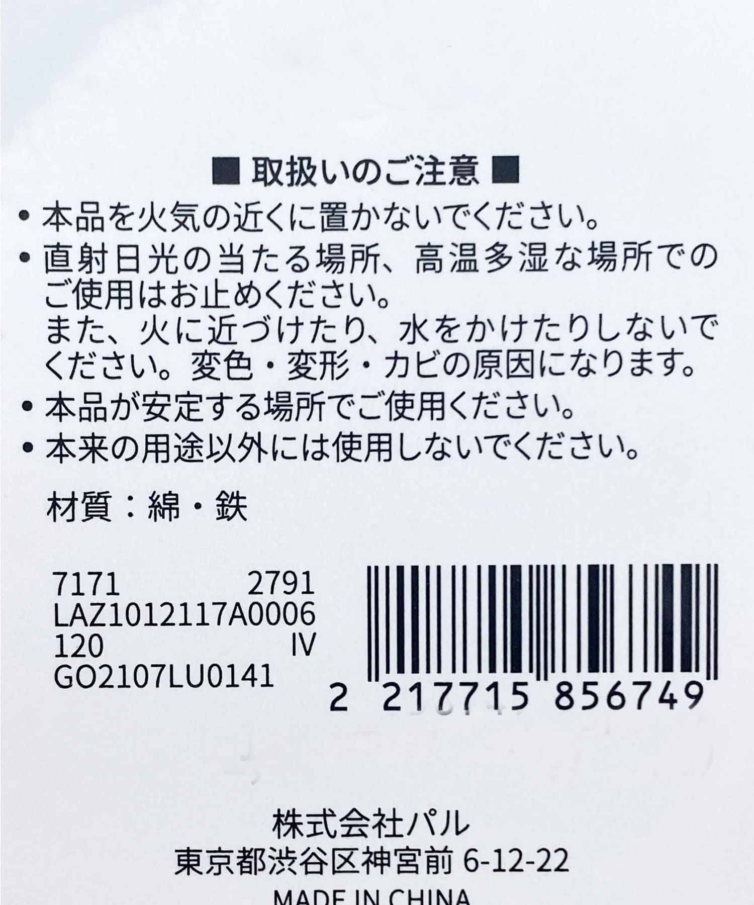Lattice(ラティス) 【お部屋を憧れ空間に】ロープBOX(S)【WEB限定】