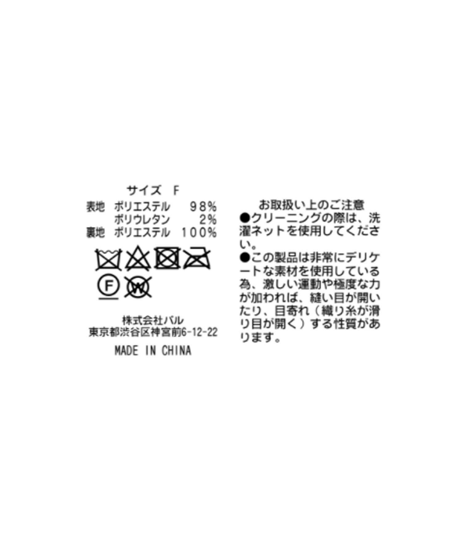 un dix cors(アンディコール) 【女性らしい繊細なデザイン】ダルメシアンプリントプリーツワンピース