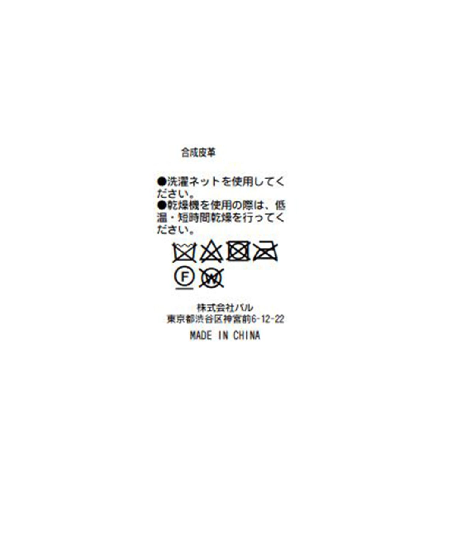 RIVE DROITE(リヴドロワ) 【テイストレスで合わせられる】エコレザースカート