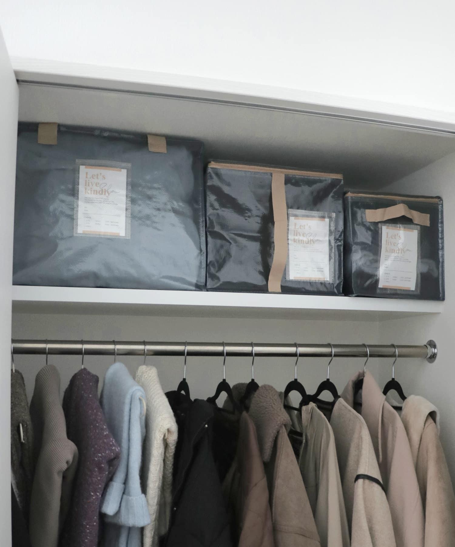 3COINS(スリーコインズ) 【衣替えやお部屋の整理に】フタ付きクリアボックス