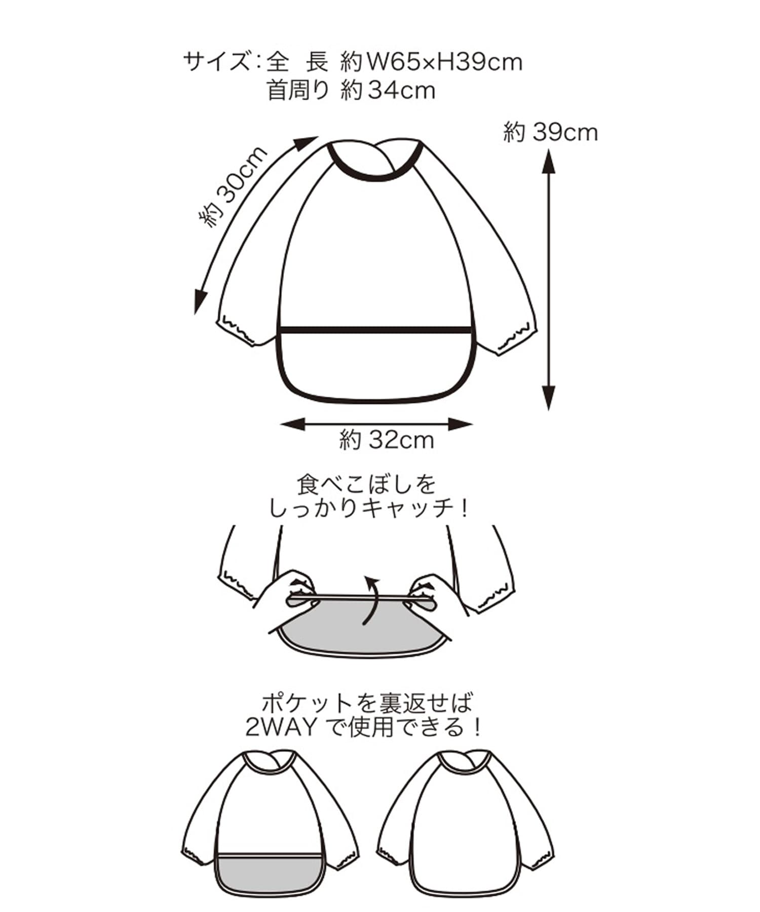 3COINS(スリーコインズ) 【お手入れ簡単・食べこぼし防止】前掛けスモック