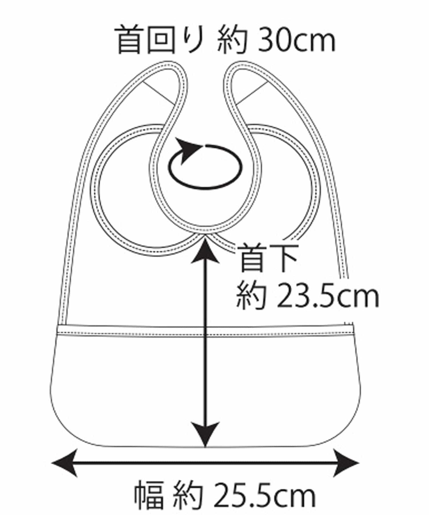 3COINS(スリーコインズ) 【お手入れ簡単・食べこぼし防止】襟付きお食事エプロン
