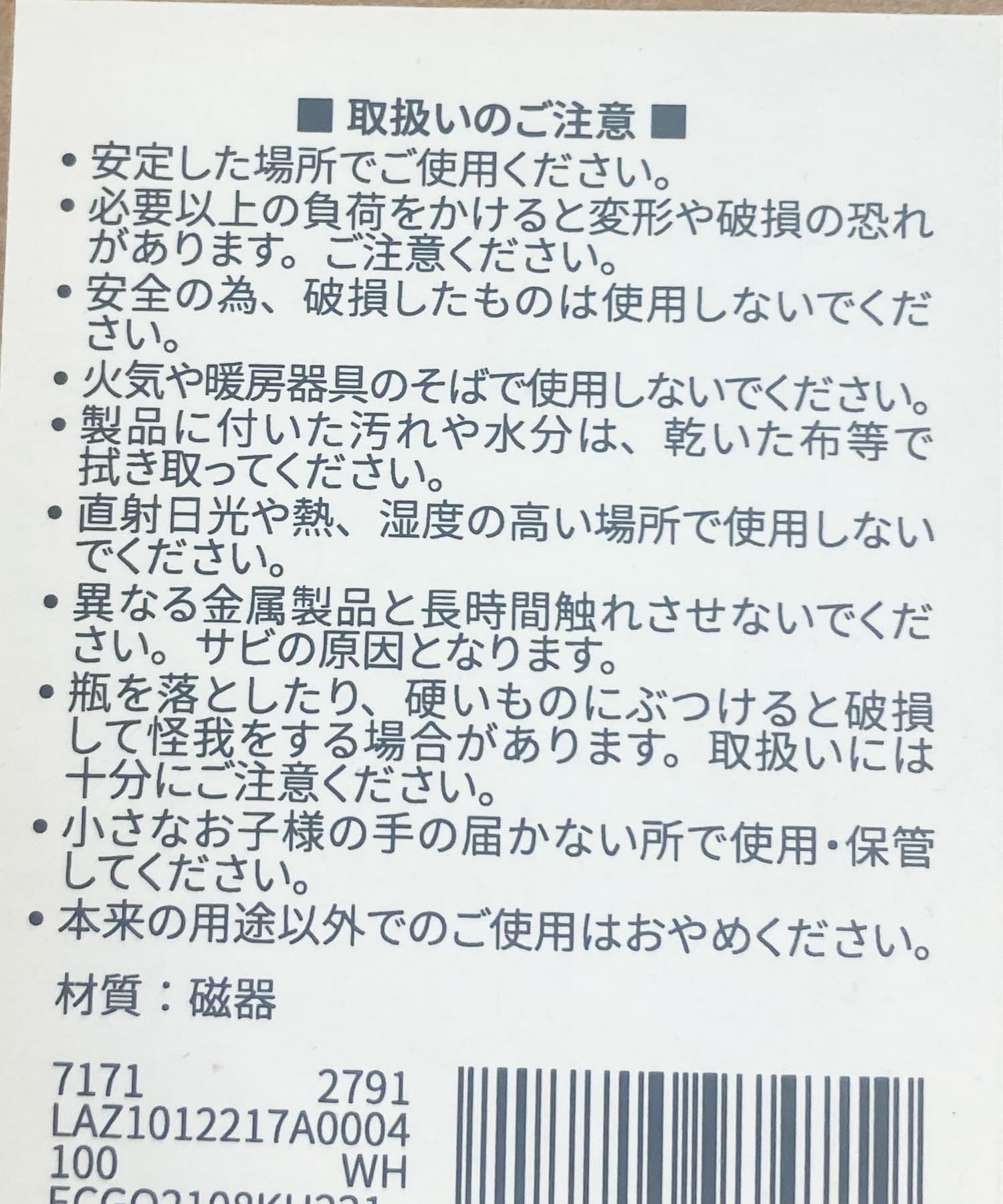 Lattice(ラティス) 【WEB限定】アンティーク風フラワーベース