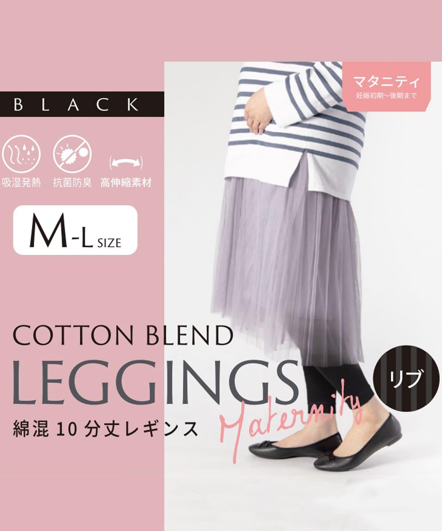 3COINS(スリーコインズ) レディース 【マタニティ】綿混10分丈レギンスリブ:Mサイズ ブラック