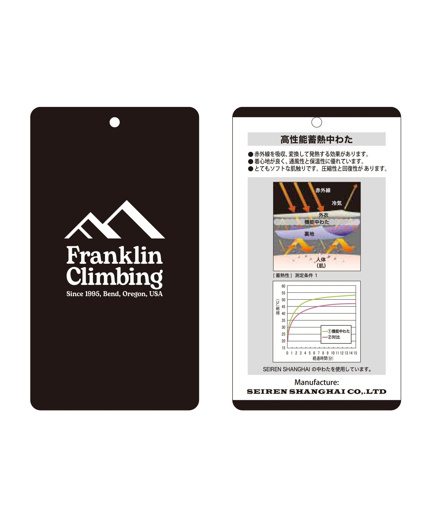 CIAOPANIC TYPY(チャオパニックティピー) 【Franklin Climbing】フレキシブルカーディガン
