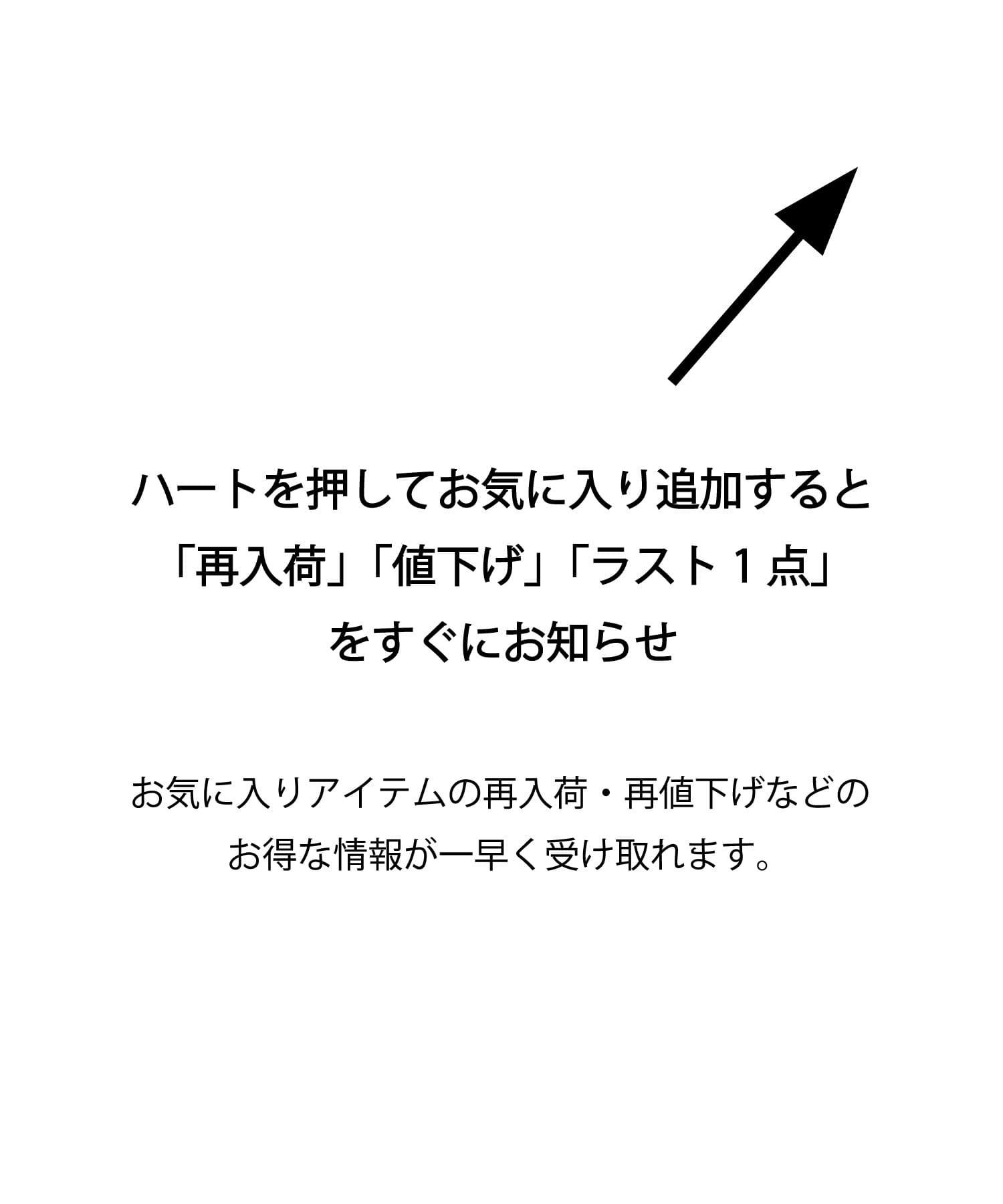 un dix cors(アンディコール) 【Moname(モナーム)】ストレートデニムパンツ
