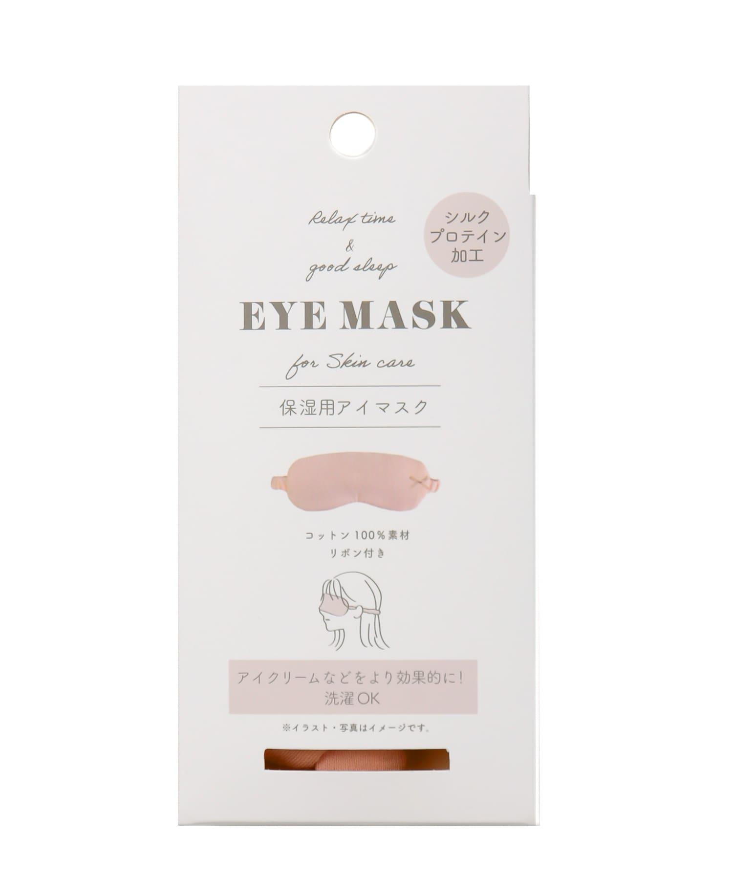 3COINS(スリーコインズ) 【就寝時の集中肌ケア】保湿用アイマスク