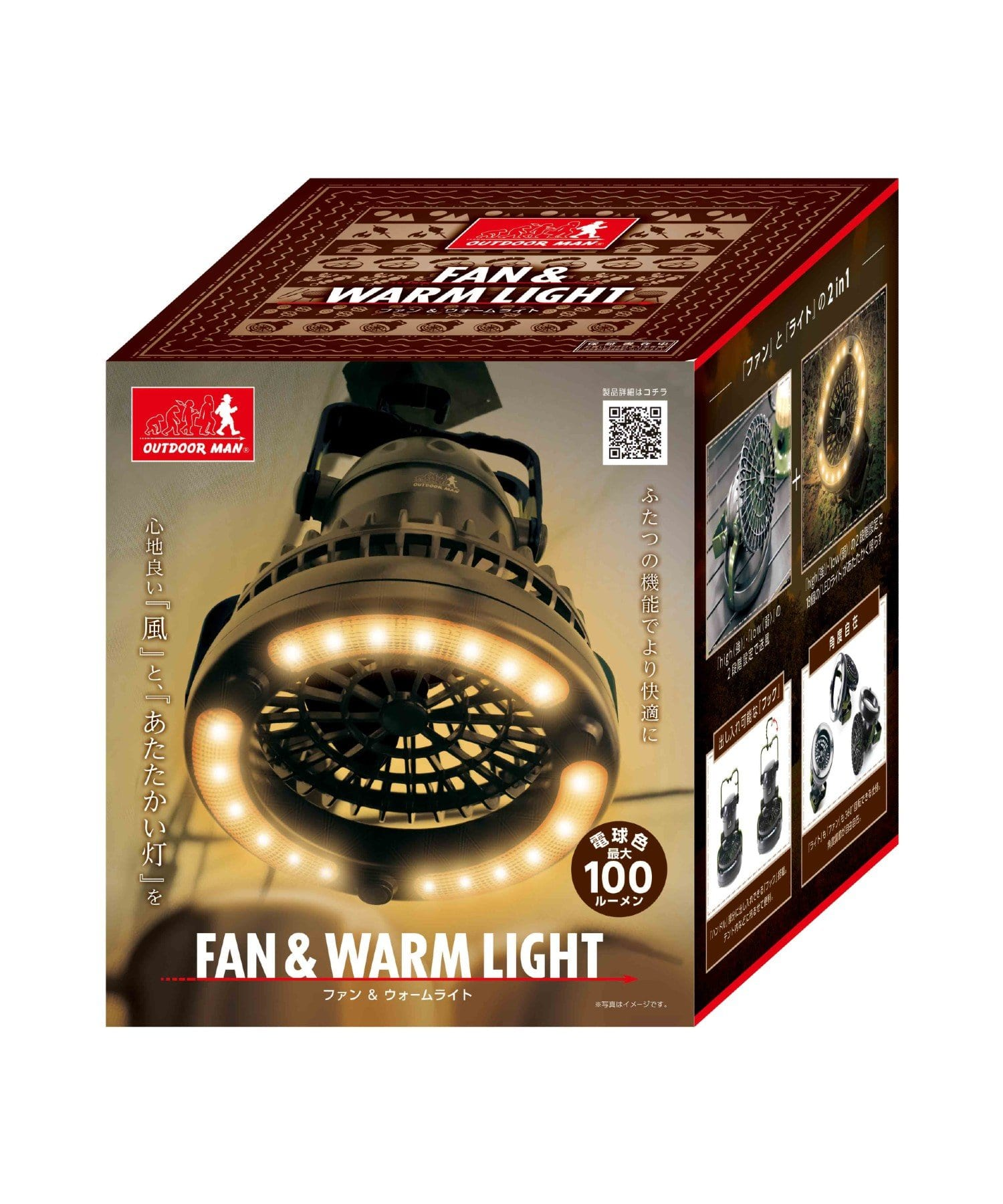 COLONY 2139(コロニー トゥーワンスリーナイン) FAN&WARM LIGHT