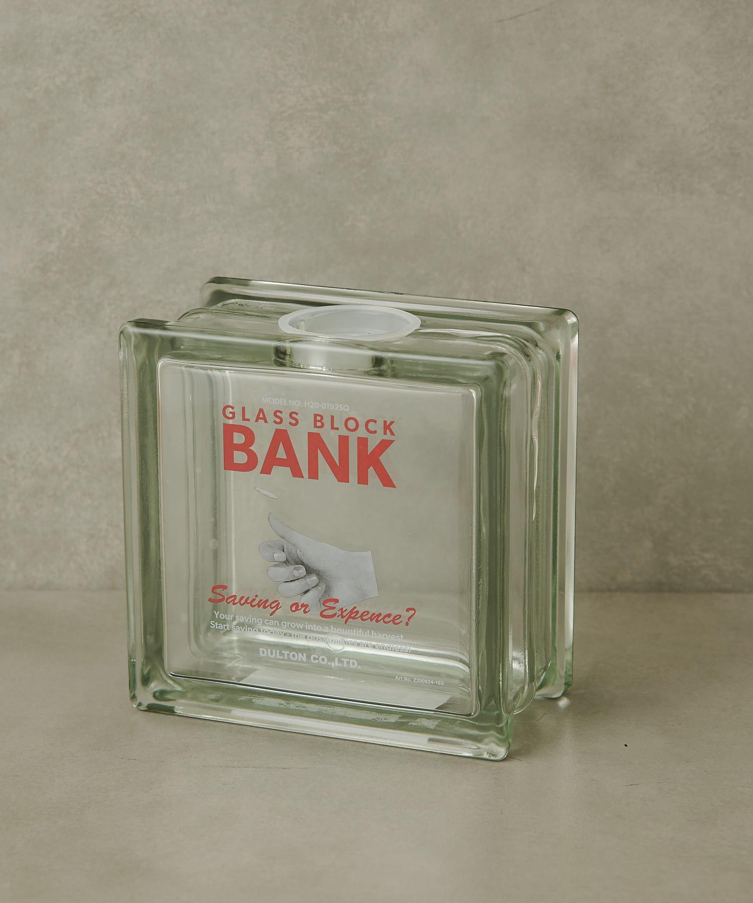 BIRTHDAY BAR(バースデイバー) 【DULTON ダルトン】GLASS BLOCK BANK SQUARE